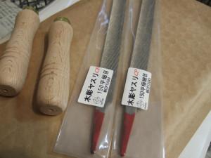 木彫ヤスリCP
