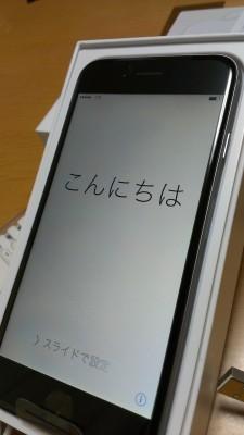 iPhone6 こんにちは