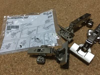 IKEA スライドヒンジ INTEGRAL 125