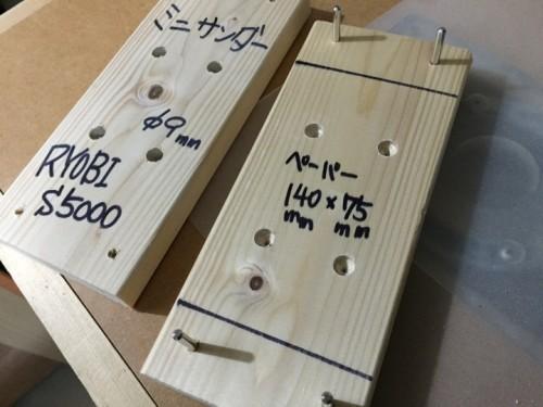 RYOBI ミニサンダー S5000 _03