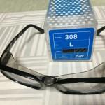 度入りの安全メガネ