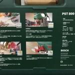 工具紹介18 (BOSCH PST800PEL ジグソー)