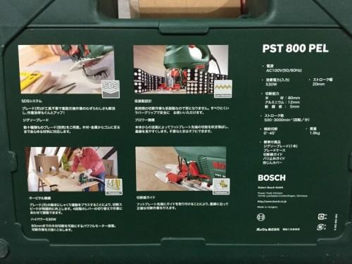 BOSCH ジグソー PST800PEL 2